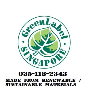 Singapore Green Label